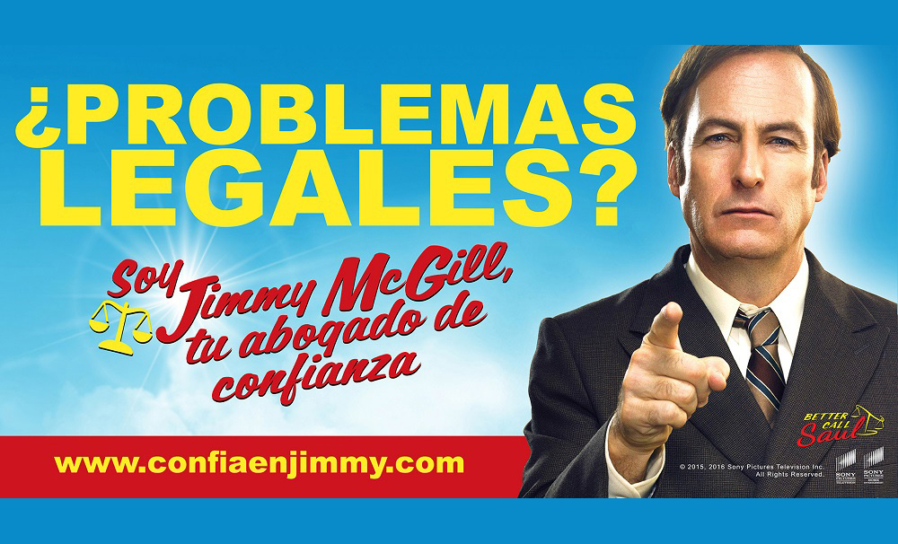 sony-better-call-saul6